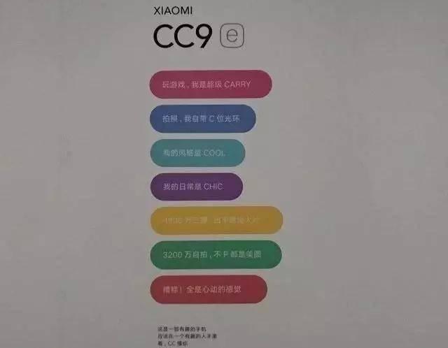 小米明天宣布全新系列:或為與美圖合作款