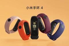 小米手环 4正式发布,支持小爱同学+支付功能,售价169元起!
