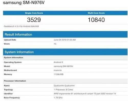 三星Galaxy Note 10顶配版现身:陶瓷材质+12GB内存