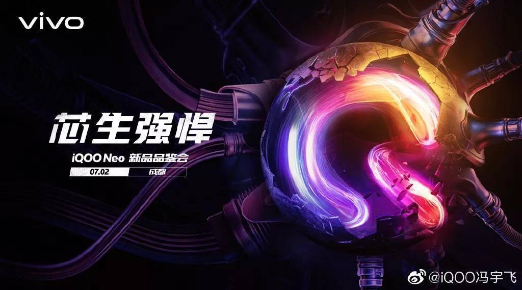 iQOO Neo细节公布:4500mAh+22.5W闪充