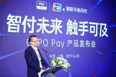 OPPO Pay正式发布:全功能NFC 支持Reno全系列机型