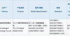 黑鲨新机通过3C质量认证:配备27W快充