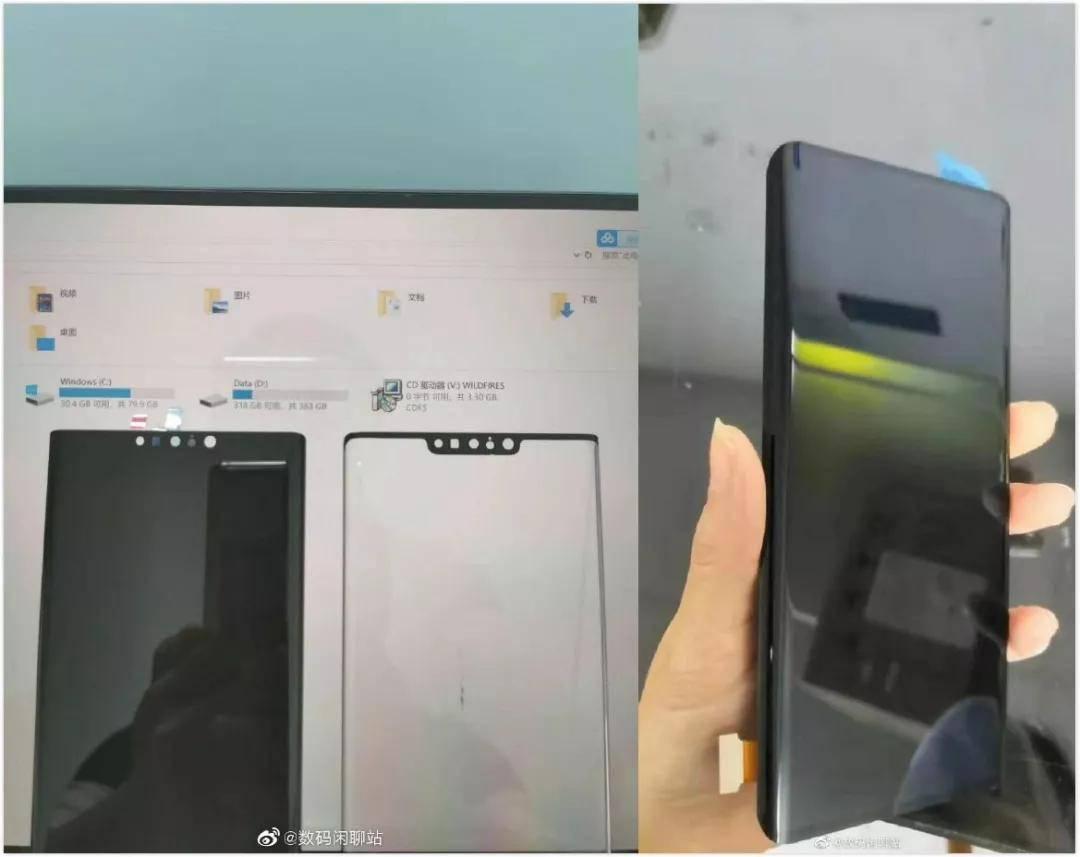 华为Mate 30 Pro正面屏幕曝光:小刘海+大曲率曲面屏