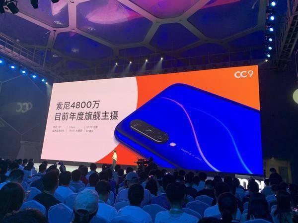 小米CC9正式发布,搭载3200万+4800万摄像头,售价1799起