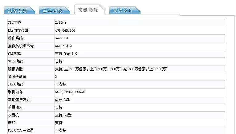 荣耀9X官方照及配置曝光:X纹理设计+全系麒麟810