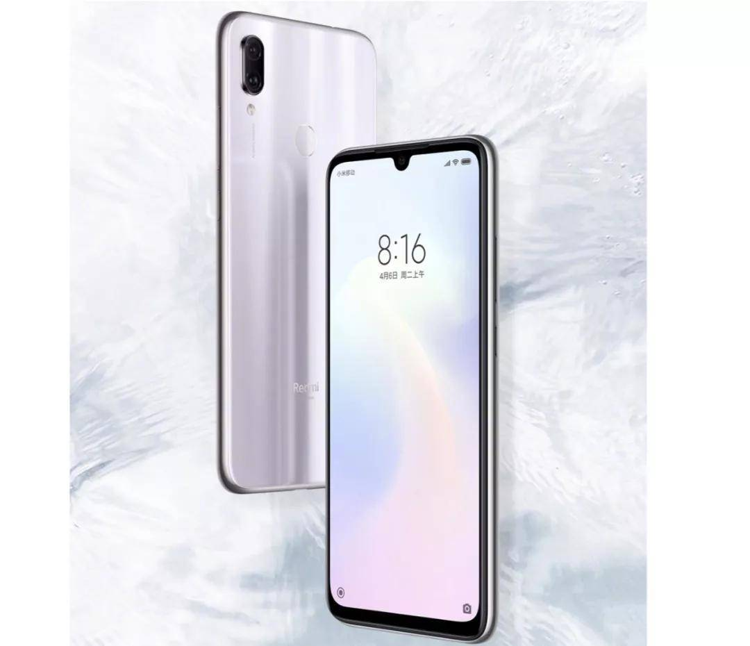 Redmi Note7系列新配色公布