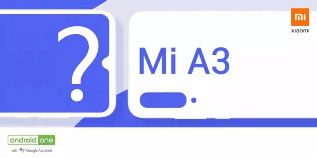 小米A3系列官宣:水滴屏+屏幕指纹