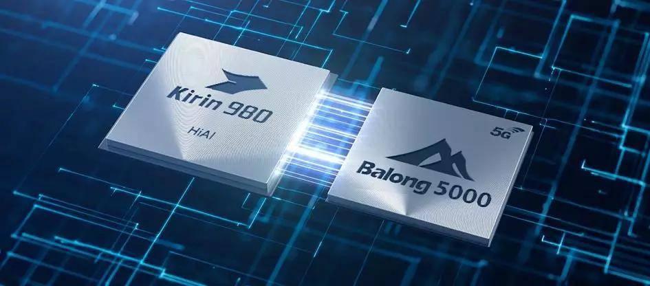 华为Mate 20X 5G版本入网工信部:麒麟980+巴龙5000