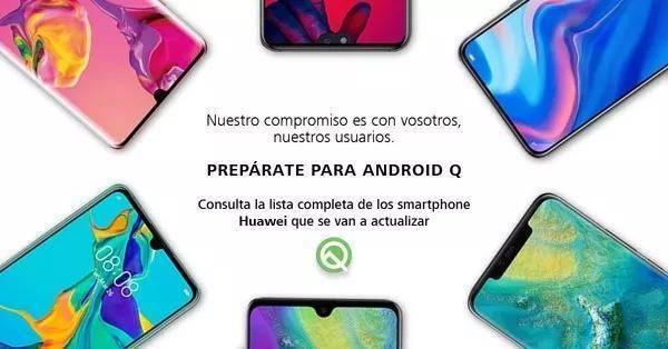 华为宣布Android Q升级计划:17款机型率先尝鲜