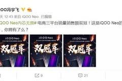 iQOO Neo今日首销:获三大平台销售冠军