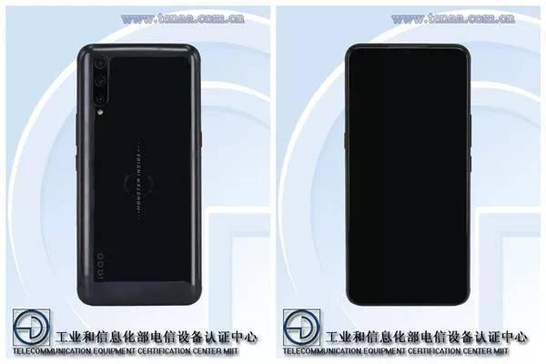 8月22日见!iQOO Pro工信部入网:骁龙855 Plus+12GB内存