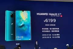 华为何刚:首款5G手机不在乎盈利 意在推进5G发展