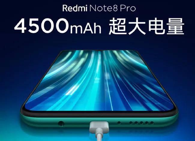 红米Note 8 Pro:4500mAh电池+液冷散热