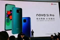2199元起!华为nova 5i Pro正式发布:极点屏+4800万四摄