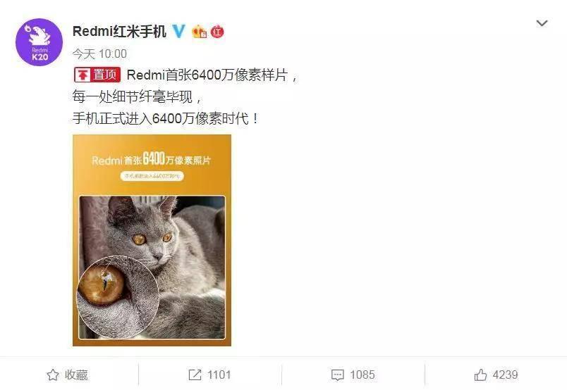 小米未來影像技術溝通會官宣:8月7日見