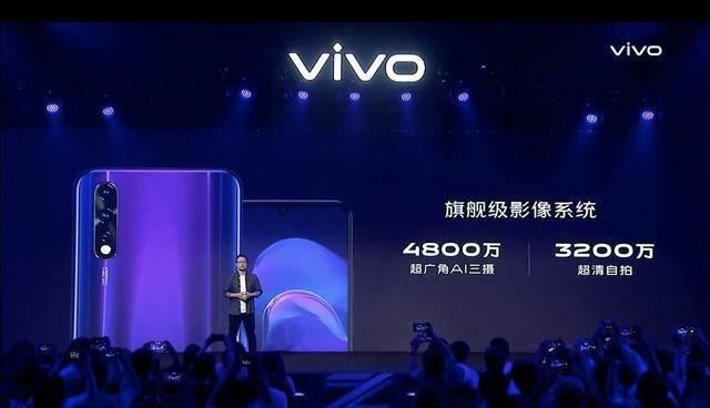 vivo Z5正式发布,骁龙712+4800万AI三摄,售价1598元起!