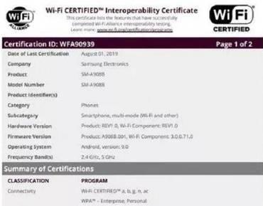 三星Galaxy A90 5G版通过认证:有望成为最便宜的5G手机