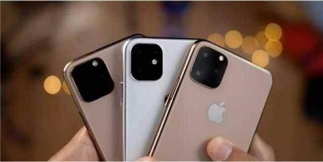 2019iPhone將配備全新墨綠色,電池將達到四千毫安