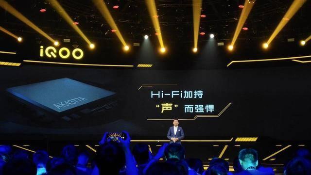 iQOO Pro正式发布,骁龙855Plus+5G网络,售价3798元起
