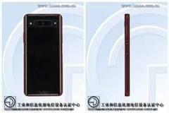 首款骁龙855 Plus双屏旗舰 努比亚Z20入网:8月8日登场