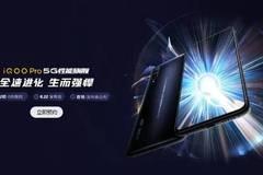 iQOO Pro 5G上架官網:預約人數超16萬