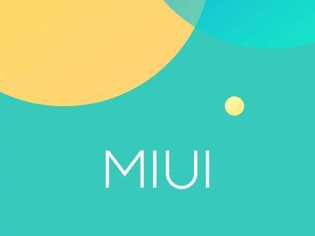最后一个MIUI 10开发版,MIUI 11快来了?