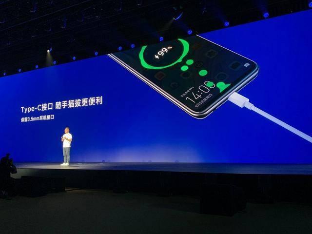 华为畅享10 Plus发布:4800万超广角AI三摄,售价1499元起