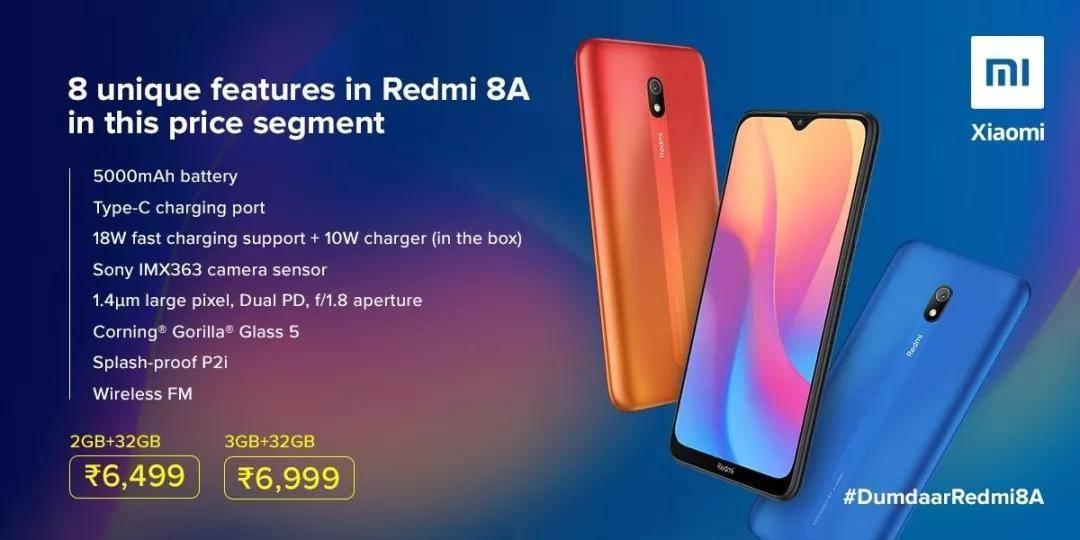 Redmi 8A印度发布:骁龙439+5000mAh,约650元!