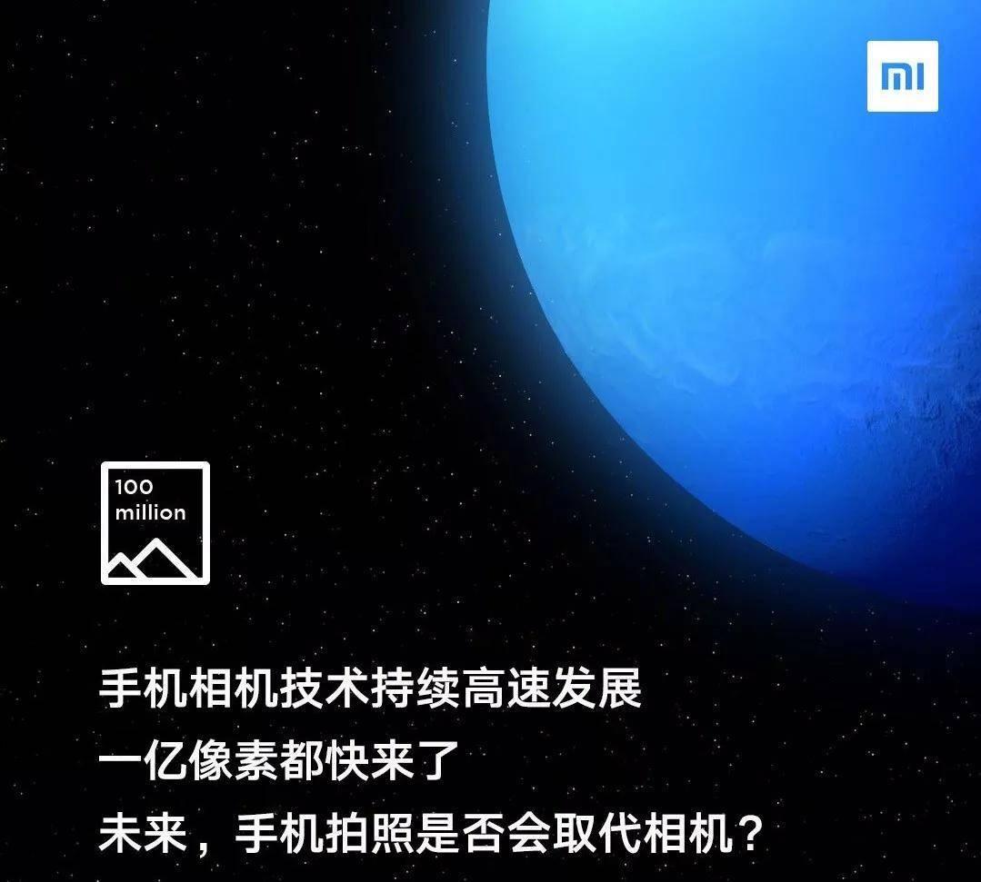 """疑似小米MIX Alpha渲染图曝光:""""环绕屏""""设计"""