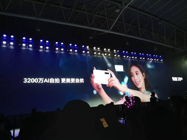 荣耀20S正式发布,3200万像素前置镜头,1899元起!