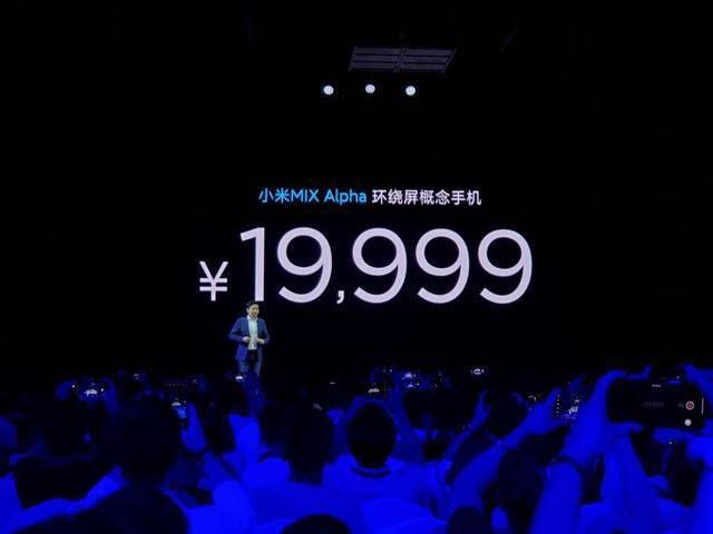 小米MIX Alpha正式发布,360°环绕屏,售价19999元!