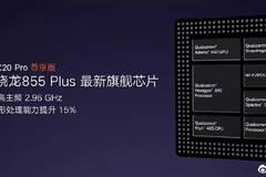 Redmi K20 Pro尊享版官方曝光:驍龍855 Plus+12GB運存