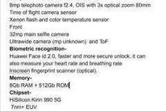 外媒揭晓华为Mate 30 Pro配置细节:新iPhone最大的对手