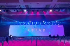 華為暢享10 Plus發布:4800萬超廣角AI三攝,售價1499元起