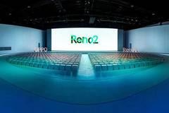 OPPO Reno2發布:4800萬變焦四攝+超級視頻防抖,2999元!