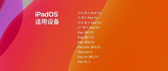iOS 13.1和iPadOS 13.1系统正式版发布,你更新了吗?