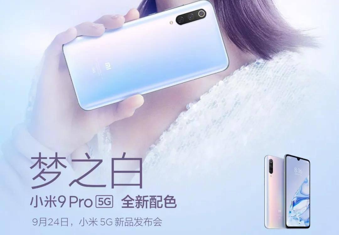 小米Pro 5G真机曝光:骁龙855 Plus+水滴屏
