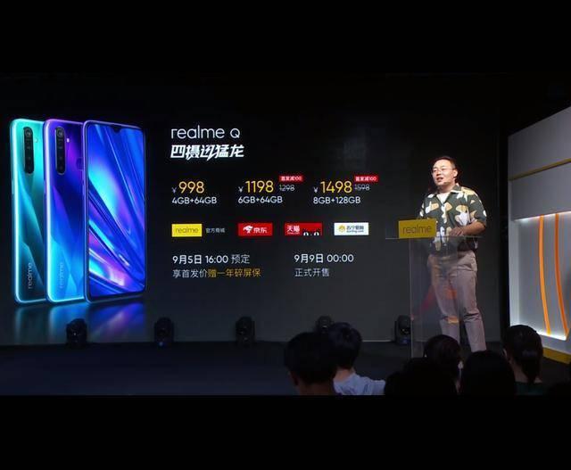 realme Q发布:骁龙712+索尼4800万四摄,998元起!
