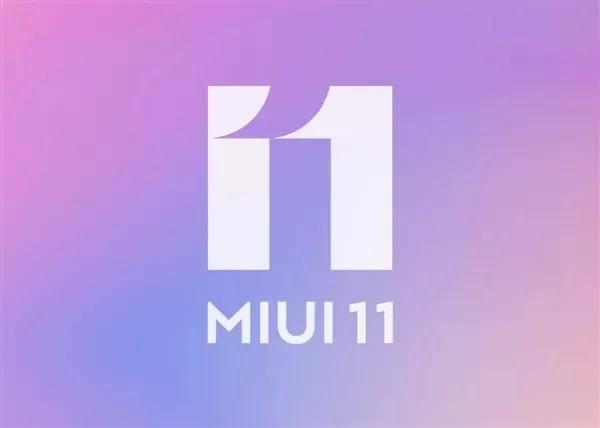 MIUI 11发布:四大新设计,全面免费
