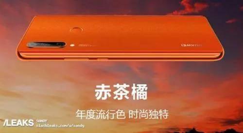 华为畅享10 Plus四配色海报齐曝光:天空之境独一无二