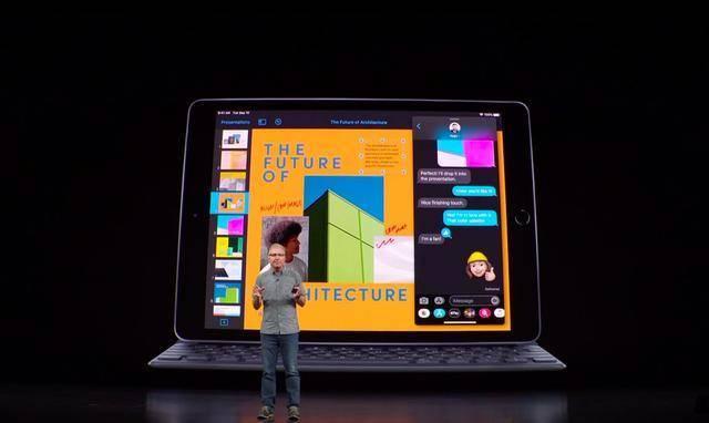 第七代iPad發布,10.2英寸大屏幕,售價2340元