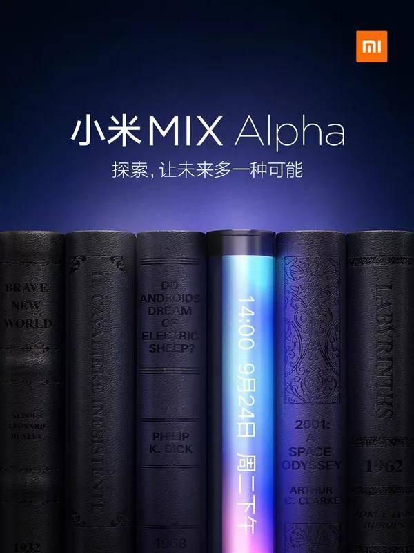小米MIX Alpha公布:折疊屏 9月24日發布