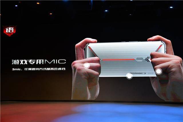 红魔3S正式发布:骁龙855 Plus+风冷、液冷散热