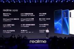 2599元起!realme X2 Pro發布:驍龍855 Plus+6400萬四攝