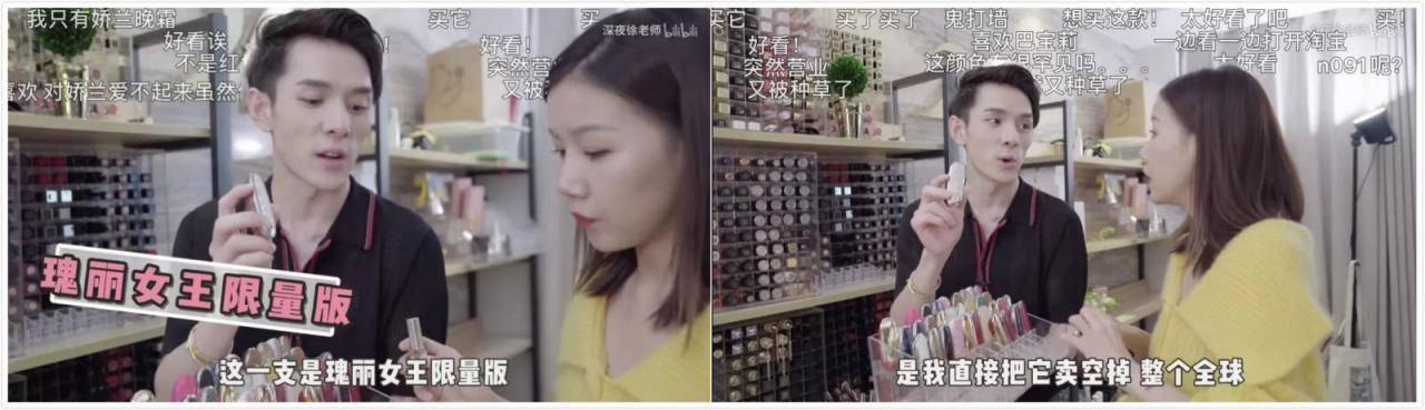 """天猫双11预售首日破亿,口红一哥李佳琦的""""套路""""让人防不胜防"""