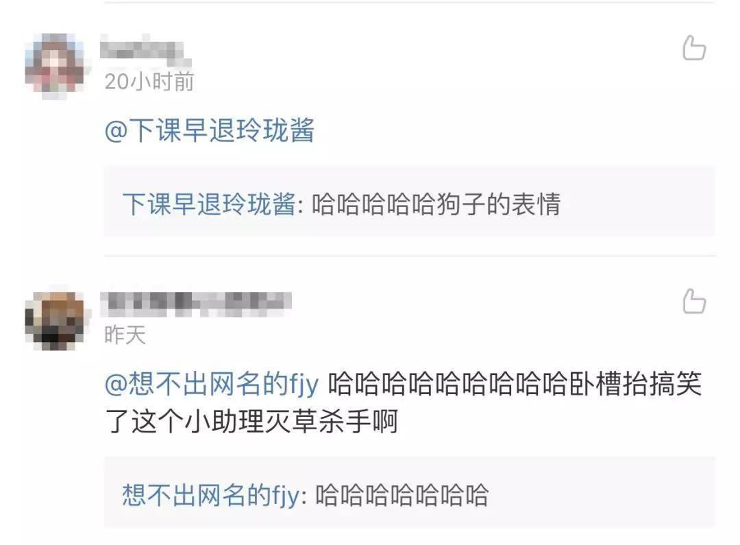 """OMG!2千万粉丝的网红直播现场""""翻车"""",网红带货你还信吗?"""