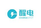 醒电ChargeSpot_品牌驱动力是2020年共享充电宝的出路