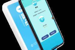 走出国门的共享充电宝品牌——醒电ChargeSpot