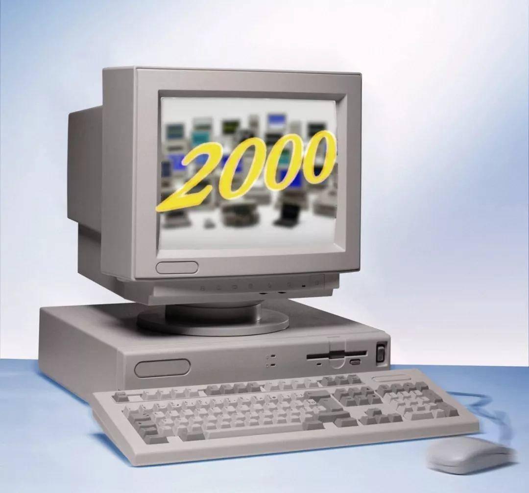 突然發現,2000年已經是20年前了,看到最后哭了...