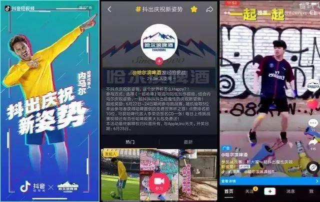 短视频营销的关键:数据赋能+多元化玩法